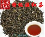 云南红茶 滇红红茶