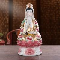 南海观世音菩萨家用供奉开光坐莲陶瓷观音佛像