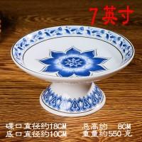 青花陶瓷莲花供盘果盘