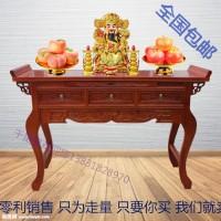 宇硕明清牌供桌佛台家用贡台