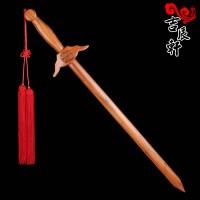 吉辰轩开光桃木剑道士剑做法事桃木剑