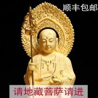 绒沙金九华山地藏王菩萨佛像摆件开光