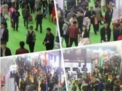 2020年郑州涂料展览会 规模大 最低价