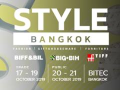 2019东南亚展会|泰国展会|曼谷礼品及家居用品展会