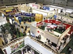 2019中国西部(重庆)教育机构创新加盟连锁展览会