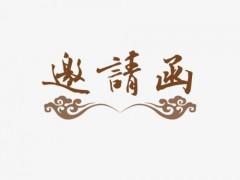 2019北京国际健康产业博览会 北京大健康展览会