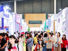 2020第十届成都国际孕婴童产业博览会