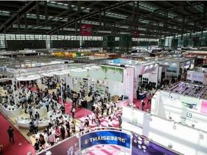 2020中国礼品展