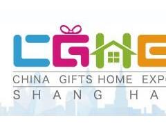 2020上海促销广告礼品展