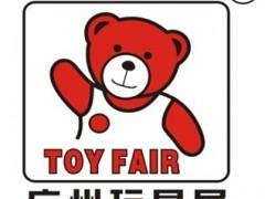 2020第32届国际玩具及教育产品深圳展览会(原广州玩具展)