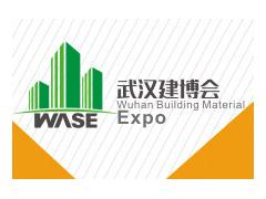 2020武汉第13届建筑节能及新型建材展览会