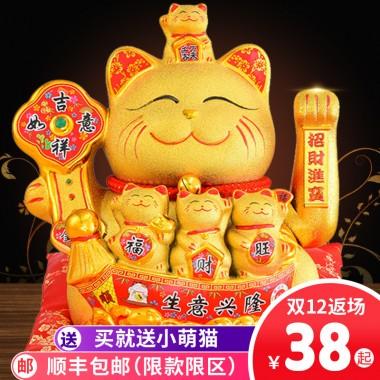 金色招财猫摆件店铺开业