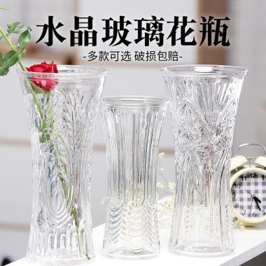 碧澜玻璃花瓶插花摆件