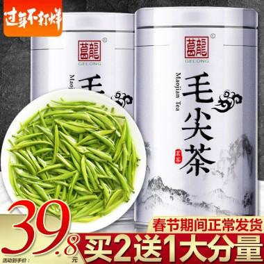 毛尖茶绿茶2019新茶茶叶