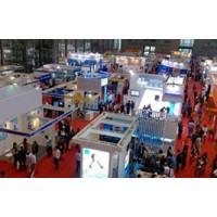 2020中国(广州)国际智慧酒店展览会