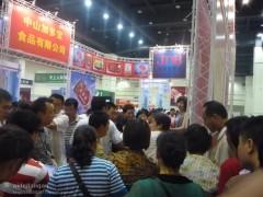 2020京津冀(河北)糖酒会