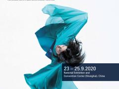 2020上海秋冬(法兰克福)服装面料展览会