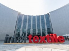 上海服装面料展(国家会展中心)秋冬Intertextile