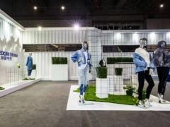 2020年上海牛仔服装面料展