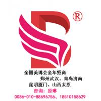2020郑州国际美博会展位服务延期举办8.7-9