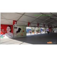 上海户外展览蓬房搭建
