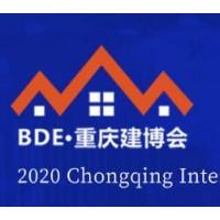 2020重庆国际建筑装饰博览会