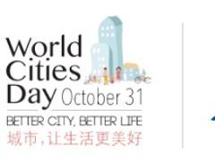 2020中国海绵城市与综合管廊建设技术装备展览会