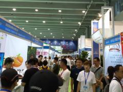 2021广州水果展览会_世界水果产业博览会