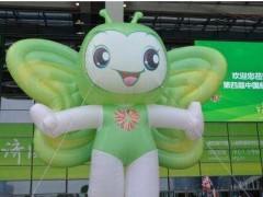 第八届中国慈展会在深圳举行