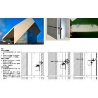 南京石材幕墙设计