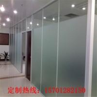 北京单层玻璃隔断定做