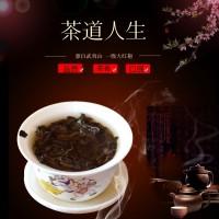 上海肉桂批发
