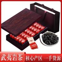 武夷山乌龙茶大红袍茶叶