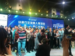2021YIPE义乌网印及数码印刷技术展览会