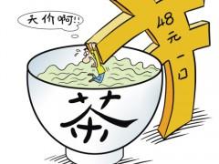 泉州发布《茶叶市场经营行为诚信守法指导意见书》
