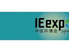 广州固废展|垃圾分类展|2021广州环博会
