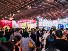 第十八届上海国际茶业交易(春季)博览会