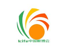 2021中国眼博会/青少年眼健康产业展览会/眼科医疗设备展