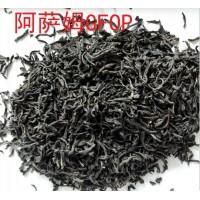 散装印度阿萨姆条形红茶GFOP 港式丝袜奶茶原料500克