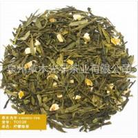 柠檬绿茶 散装果香绿茶