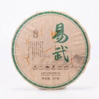 2001易武小树饼茶357g
