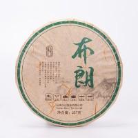 普洱茶2001布朗小树饼茶357g