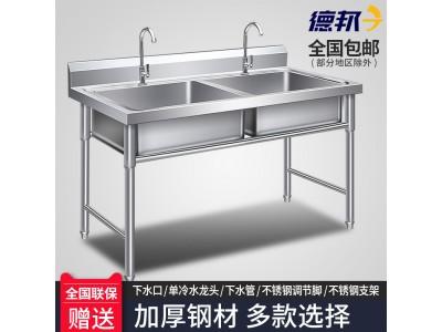 商用不锈钢水槽图1
