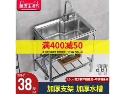 简易水池家用厨房不锈钢水槽带支架单槽图1
