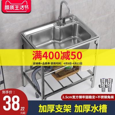 简易水池家用厨房不锈钢水槽带支架单槽