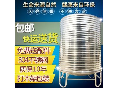 304不锈钢水箱储水桶水塔图1