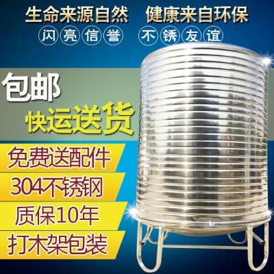 304不锈钢水箱储水桶水塔