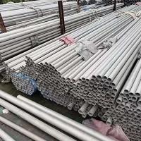 宁夏银川不锈钢管