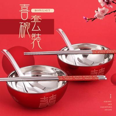 结婚喜碗 新娘陪嫁中式不锈钢对碗对筷套装