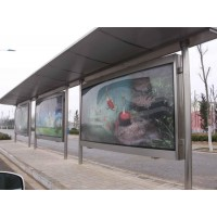上海不锈钢广告牌、公交站牌加工